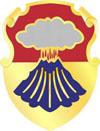 67th Tank Battalion (pre-1960)