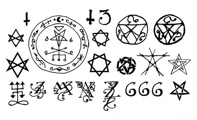 Dark Occult symbols- Esoteric Vector Illustrations