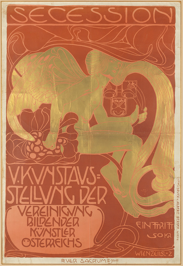 Koloman Moser. Poster for the Fifth Secession Exhibition. 1899.