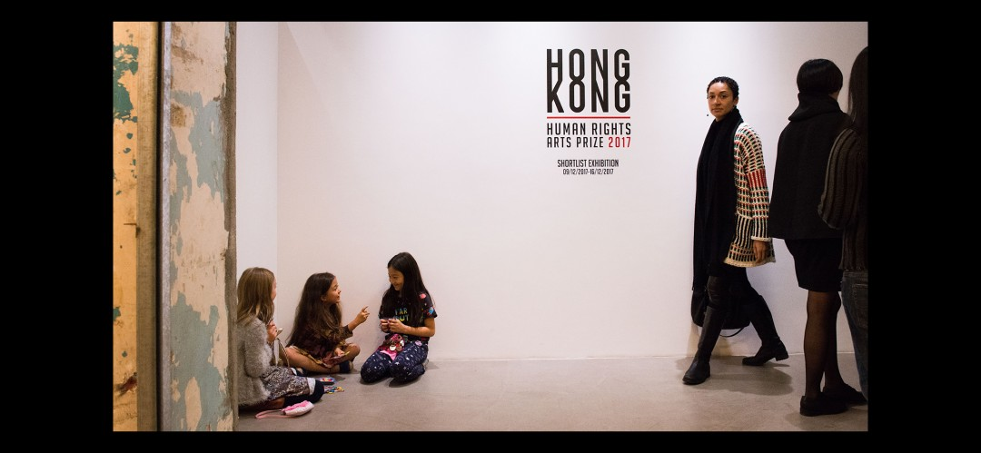 Hong Kong Human Rights Arts Prize