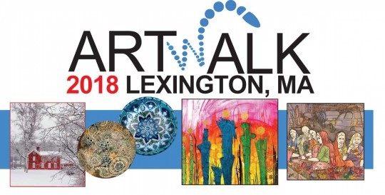 Lexington Center Artwalk