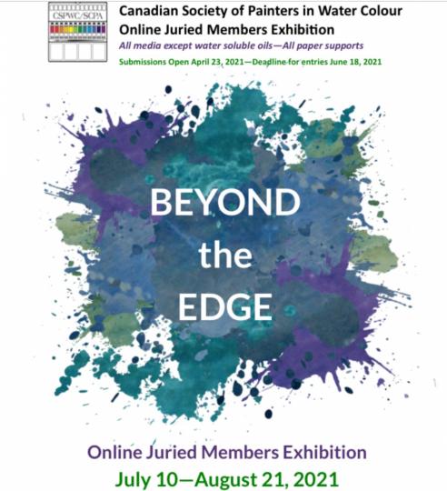 https://members-exhibition.artcall.org