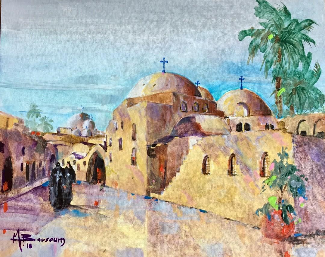 Coptic Monastery, Surian, Egypt I (Courtyard)