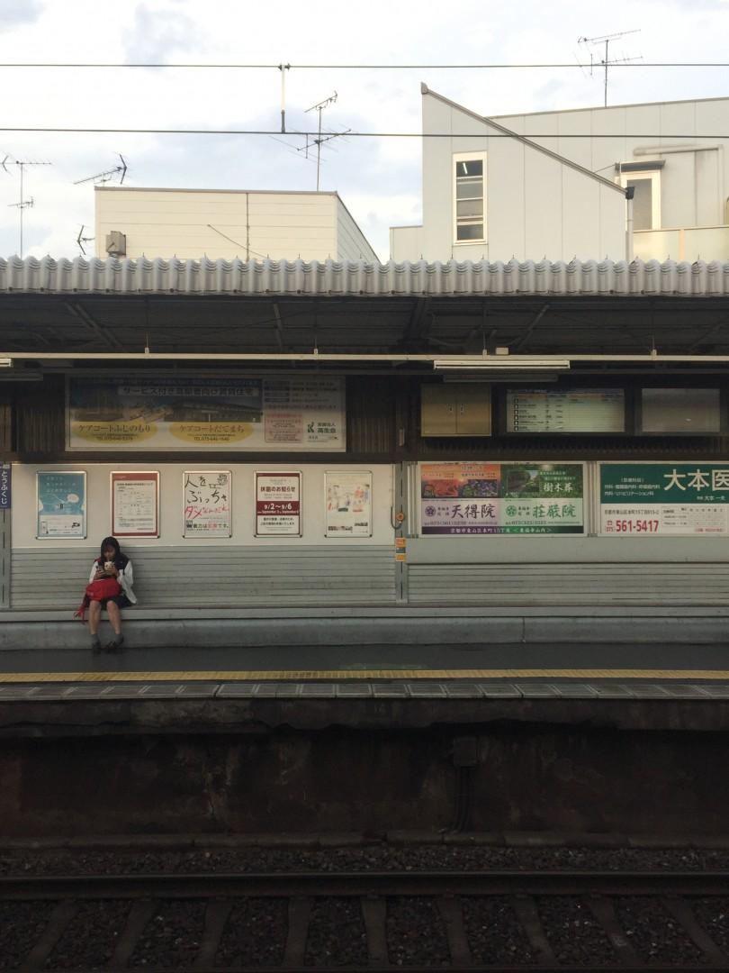 Tokufuji Station • Kyoto • Japan