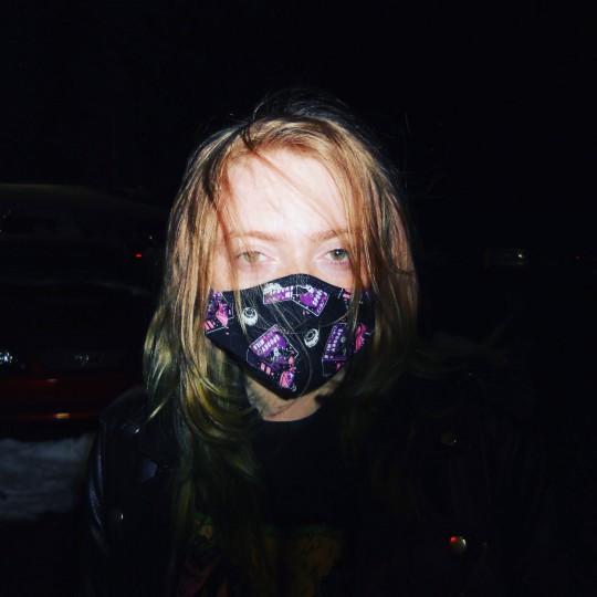 Kelsey Gavin user profile