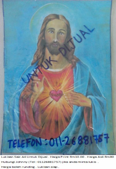 Hati Kudus Jesus