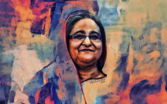 Sheikh Hasina - daughter of the father of the nation by Artist Saidul Islam