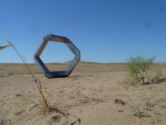 SYNCHRONICITY III : GOBI DESERT
