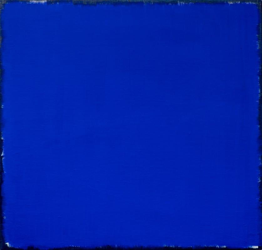 Artwork – Rational Wedge 12:7 (Blue), 2018