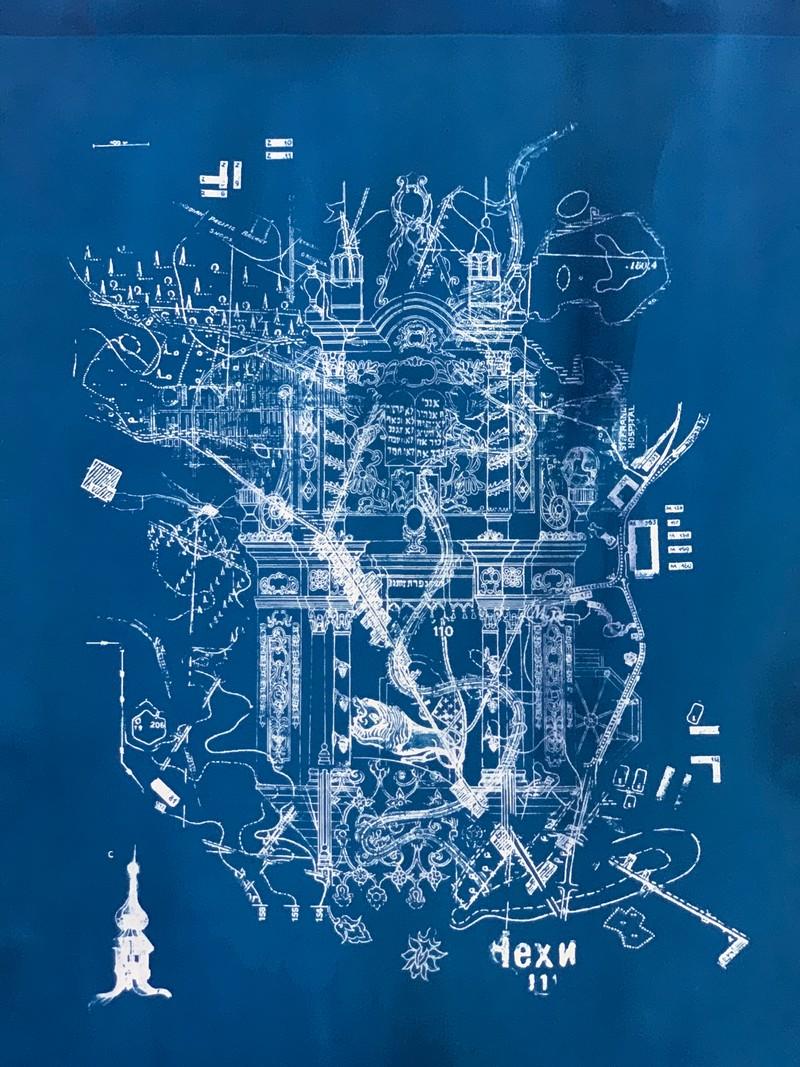 Artwork – Bimah, 2020