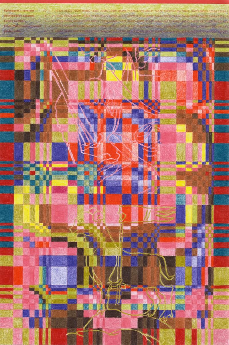 Artwork – Untitled pattern study (lamb), 2020