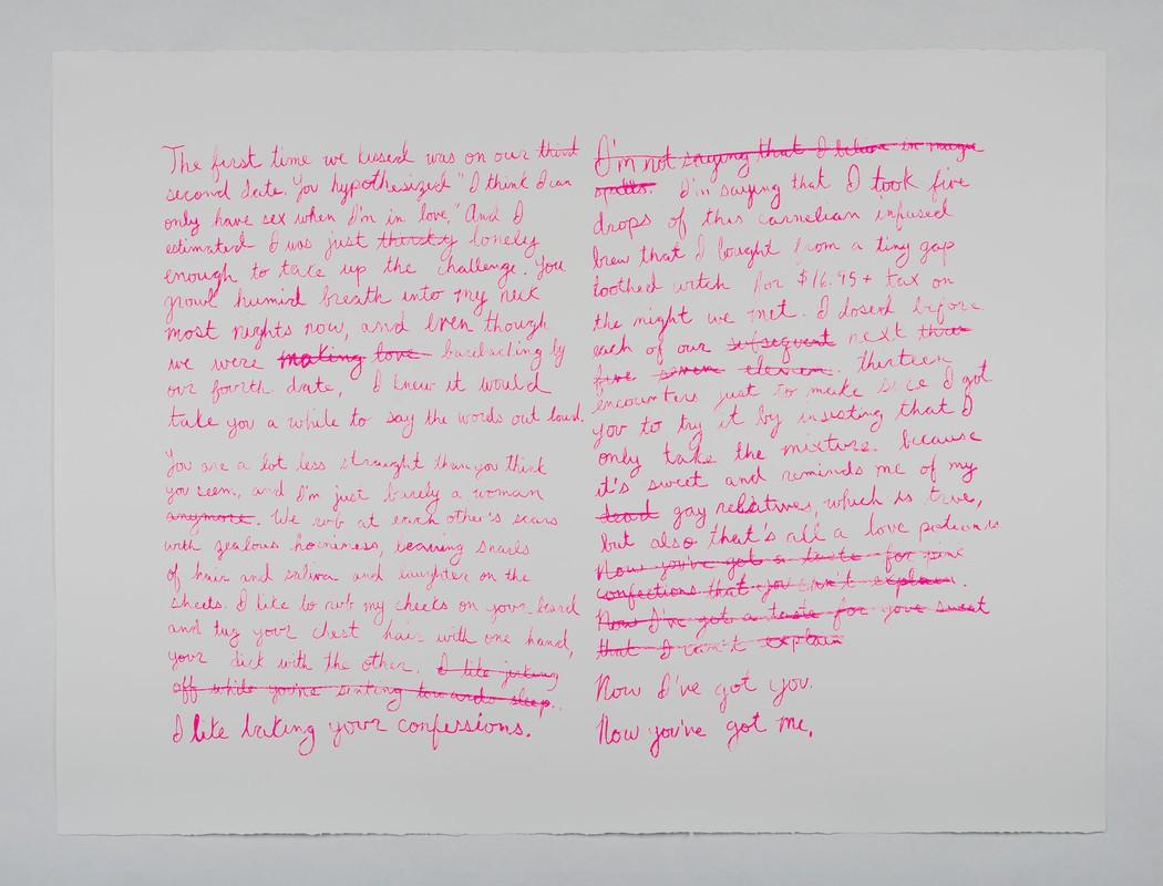 Artwork – Formulary, 2020