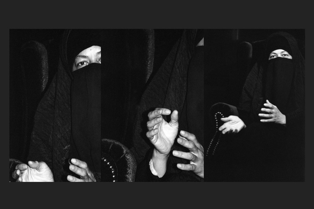Artwork – As the Veil Turns: Shameelah, 2007