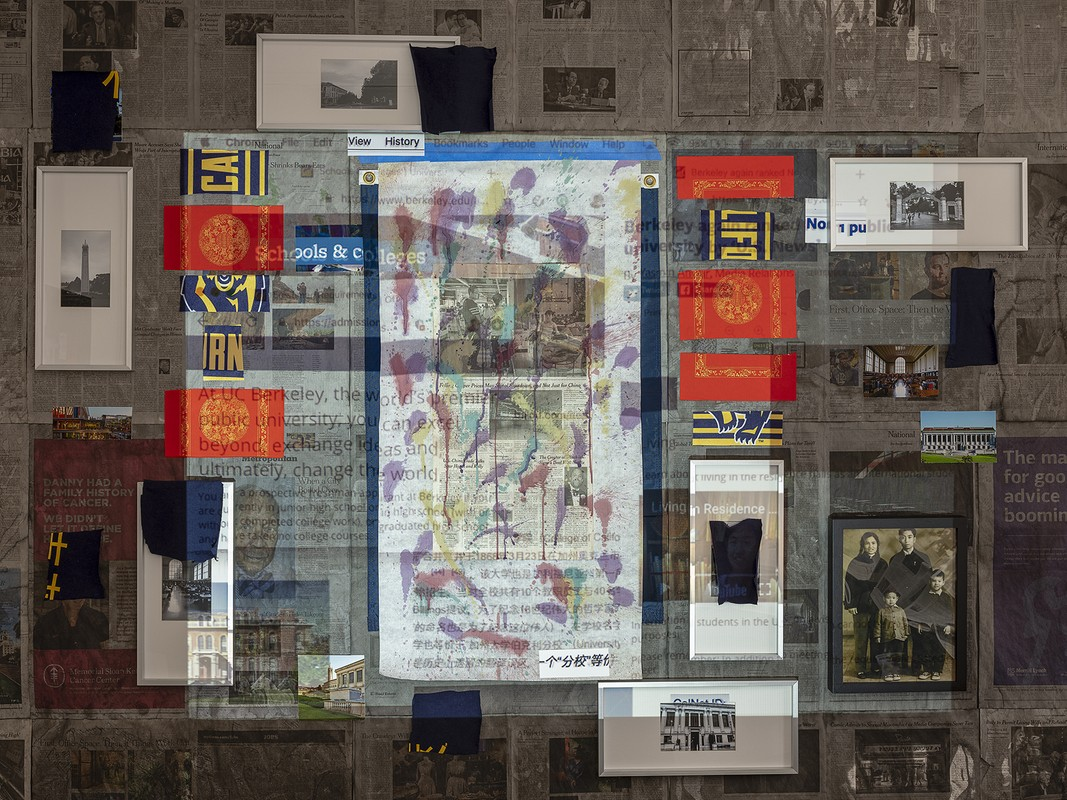 Artwork – Are academic institutions are temporary to us?, 2019