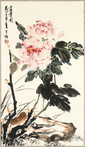 Peonies: Prosperity and Happiness (富貴圖)   by Demerie Faitler  方怡