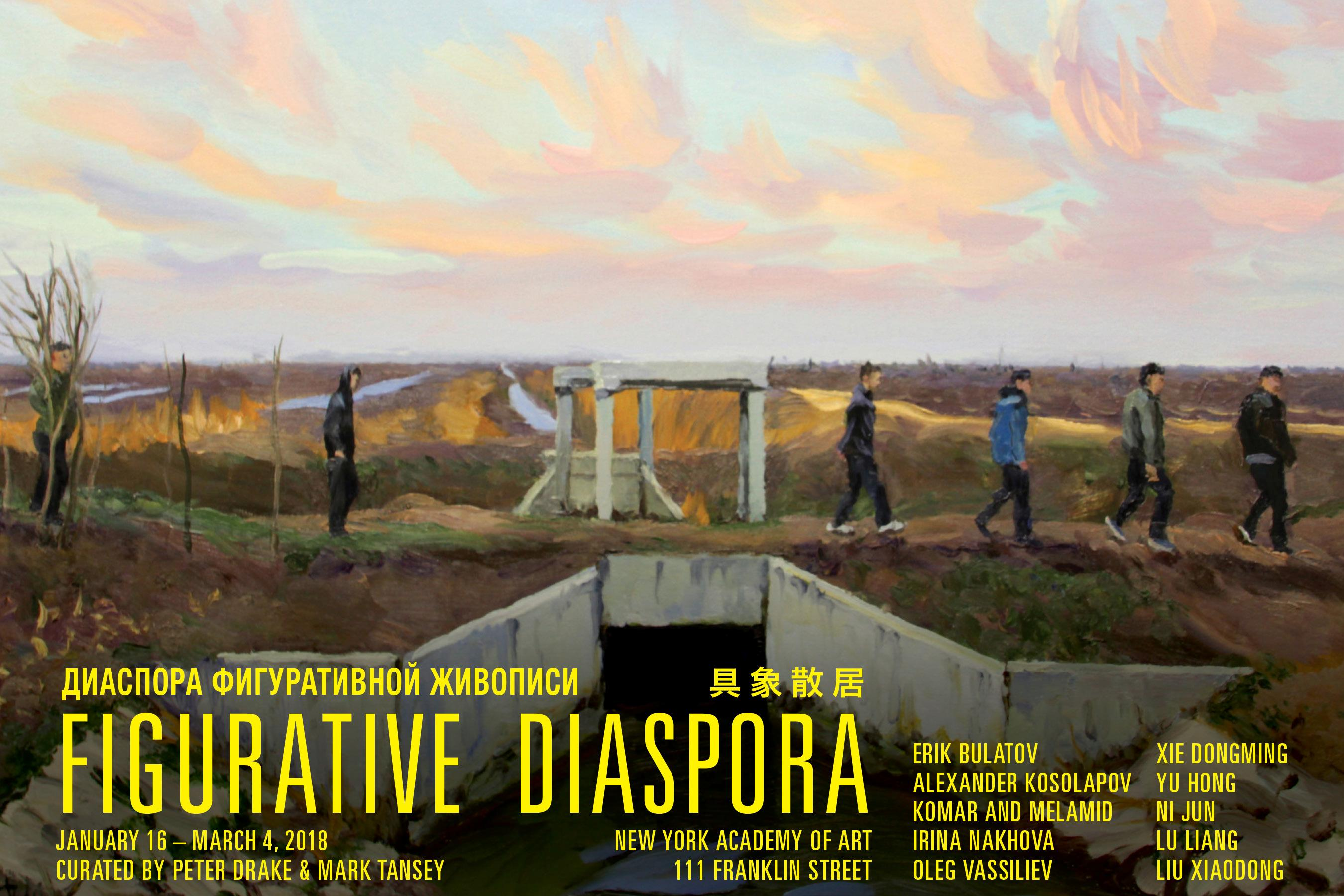 """Figurative Diaspora""  