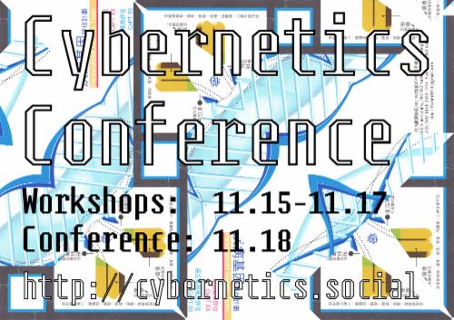 """Cybernetics Conference""  | Events Calendar"