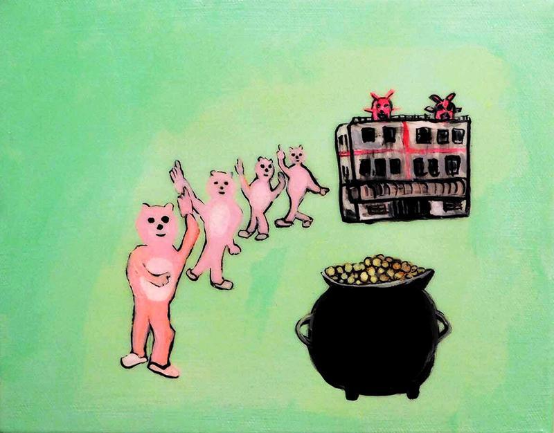 Brian Leo 'Seekers' | Events Calendar