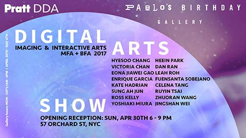 Pratt Digital Arts MFA + BFA Exhibition Imaging and Interactive Arts | Events Calendar
