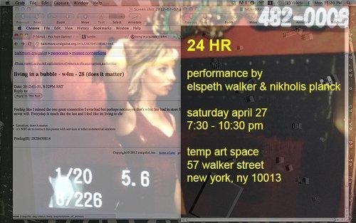 24 HR    Events Calendar