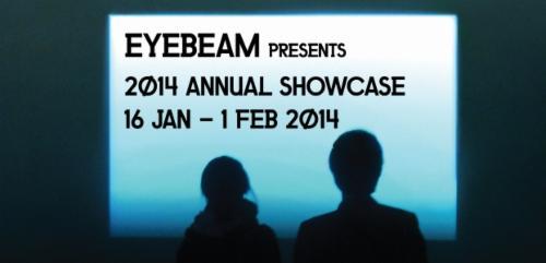 2014 Annual Showcase  | Events Calendar