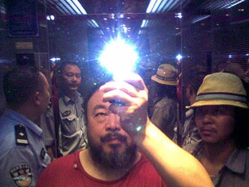 Image for Film Series: Ai Weiwei