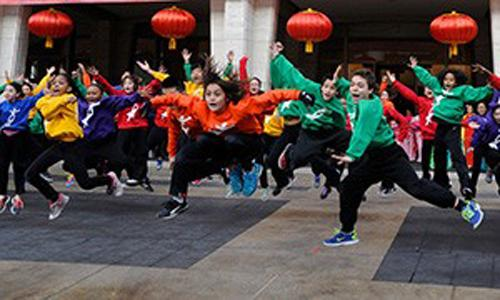 Dancing Into the Future: National Dance Institute (NDI) and China  | Events Calendar