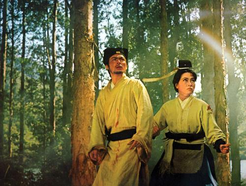All Hail the King: The Films of King Hu  | Events Calendar