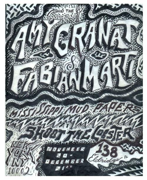 Mississippi Mud Papers Amy Granat & Fabian Marti
