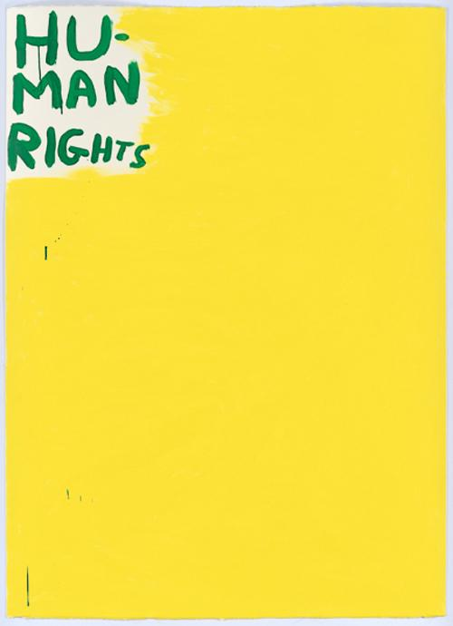 David Shrigley  | Events Calendar