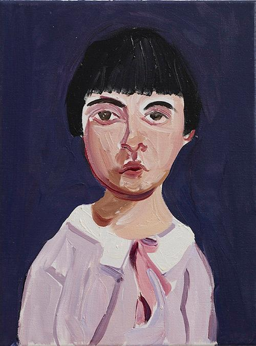 Chantal Joffe Using Walls, Floors, and Ceilings | Events Calendar