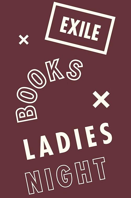 Lizzi Bougatsos & Ruby Sky Stiler Ladies Night with Exile Books and Boo-Hooray | Events Calendar