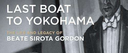 Last Boat to Yokohama Book Launch | Events Calendar