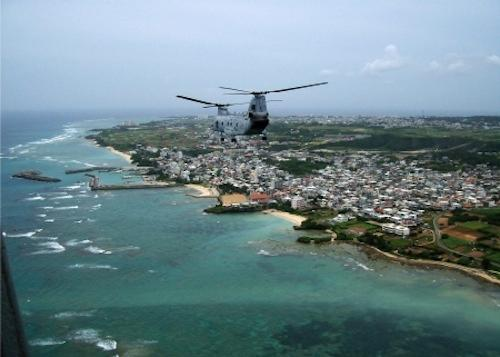 Resisting U.S. Militarism in Okinawa Film Screening of The Targeted Village | Events Calendar