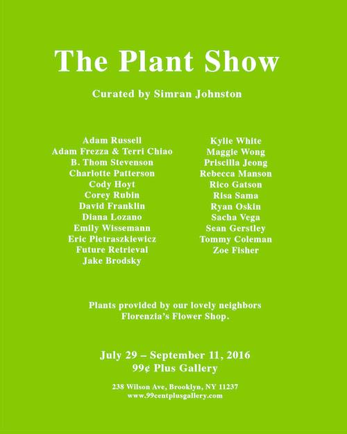 """The Plant Show""  