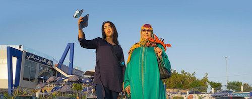 Meriem Bennani: Siham & Hafida  | Events Calendar