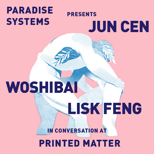 """Paradise Systems: Woshibai, Lisk Feng and Jun Cen in conversation""  