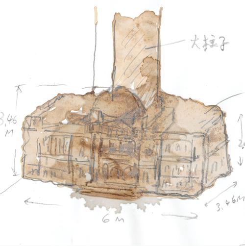 Huang Yong Ping  | Events Calendar