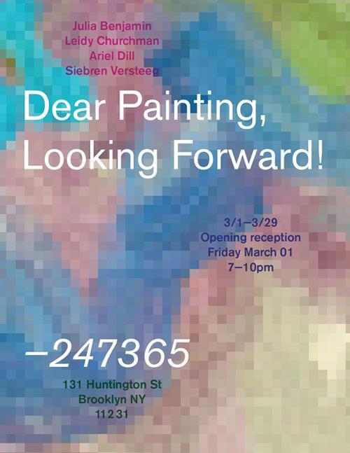 Dear Painting, Looking Forward!  | Events Calendar