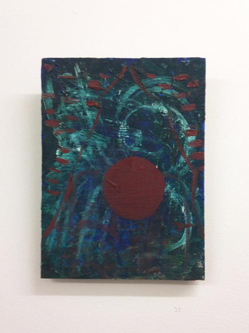 in Pictures for Peter Acheson at NOVELLA. Image for  Peter Acheson: 'Rusted Giacometti' at NOVELLA