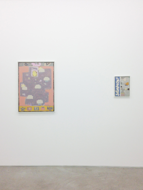 in Pictures for Ryan McLaughlin at Laurel Gitlen. Image for Ryan McLaughlin: 'Raisins' at Laurel Gitlen