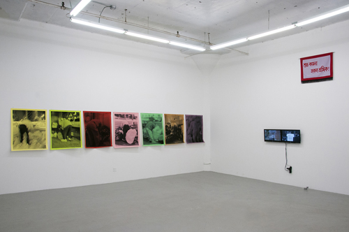 Month In Pictures Looking for Work at Regina Rex. Image for Installation of Looking for Work: João Enxuto, Dave Stein, Aideen Doran. Image courtesy of Regina Rex.