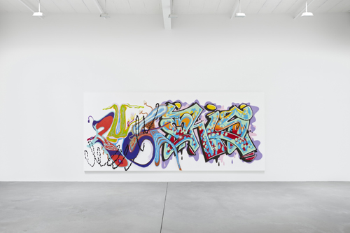in Pictures for 'Dave Miko, Ned Vena, Antek Walczak: Collaborative Painting & Text' at Algus Greenspon. Image for Installation view of 'Dave Miko, Ned Vena, Antek Walczak: Collaborative Painting & Text'  at Algus Greenspon, 2014. Courtesy of Algus Greenspon, New York.