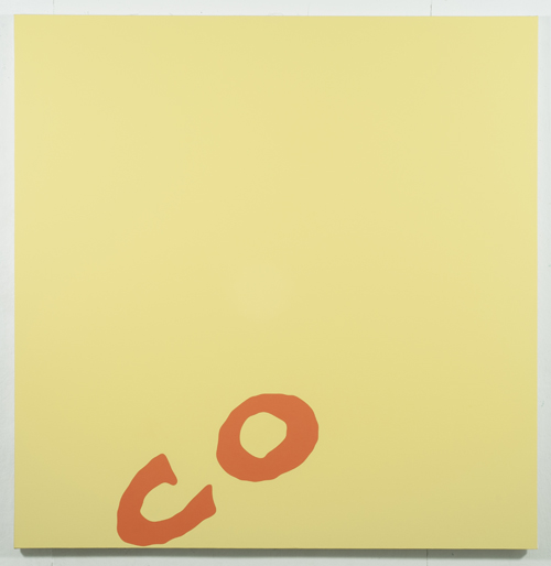 in Pictures for Carl Ostendarp at Elizabeth Dee Gallery. Image for Carl Ostendarp, Shirley Scott, 2014, Acrylic on Canvas, 67 1/2 x 66 inches (171.4 x 167.6 cm). Photograph by Etienne Frossard. Courtesy the Artist and Elizabeth Dee, New York.
