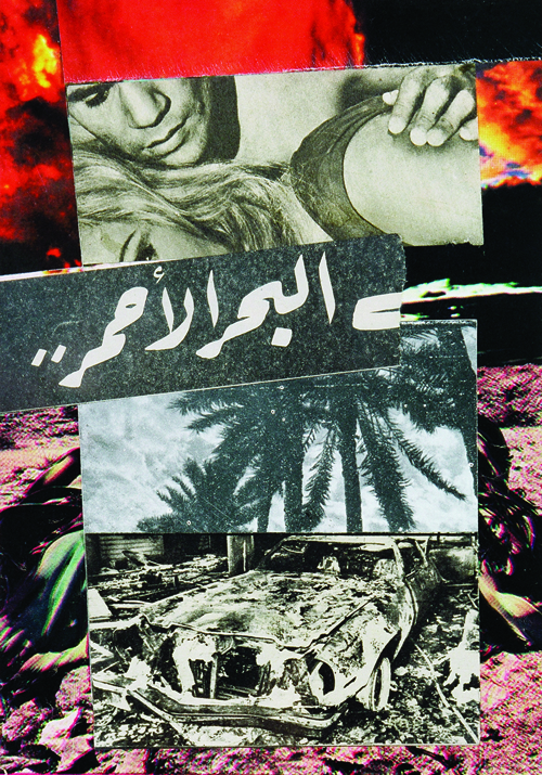 "in Pictures for 'Here and Elsewhere' at The New Museum. Image for Ali Jabri, Red Sea, from the ""Nasser"" series, ca. 1977– 83. Collage, 7 7/8 x 5 3/4 in (20 x 14.8 cm). Courtesy Diala al Jabiri"