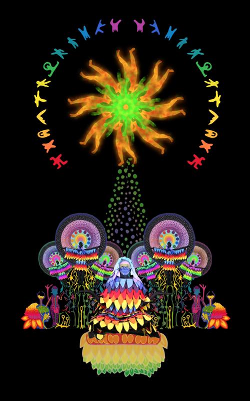 in Pictures for Saya Woolfalk at Leslie Tonkonow Artworks + Projects. Image for Saya Woolfalk, 'ChimaTEK: Hybridity Visualization Mandala,' 2014, Single-channel digital video, 2:03 loop. Copyright Saya Woolfalk, courtesy Leslie Tonkonow Artworks + Projects, New York
