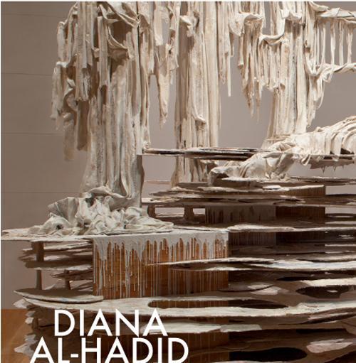 Visiting Artist Lecture Series: Diana al-Hadid  | Events Calendar