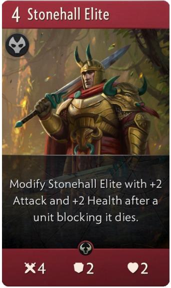 Stonehall Elite