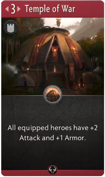 Temple of War