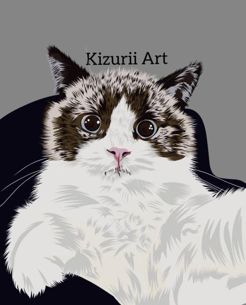 Digital Portrait Of Your Pets